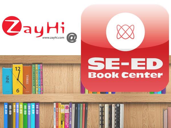 งาน Part Time ร้านหนังสือ SE-ED ซีเอ็ดบุ๊คเซ็นเตอร์