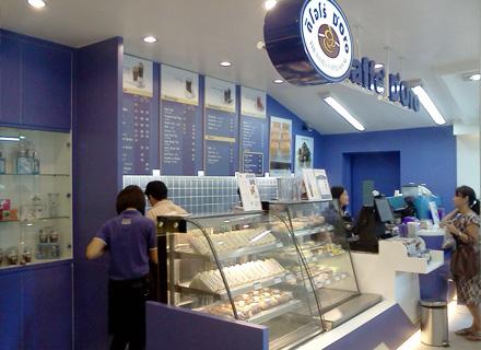 งาน Part time ร้านกาแฟ ดิโอโร่ Caffe' D'Oro