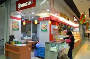 งาน Part Time ยามาซากิ รับสมัครพนักงานในร้านอาหาร ( Yamasaki )