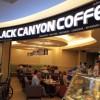 งาน part time ร้านกาแฟแบล็ค แคนยอน Black Canyon รับพนักงานด่วน