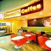 งาน part time ร้านกาแฟ Chester's Coffee ชั่วโมงละ 45 บาท