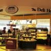 งาน part time ร้านอาหาร เดอะ เดลี่ เฮ้าส์ The Deli House