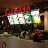 งาน part time ร้านโอชายะ(Ochaya)เปิดรับสมัครพนักงานด่วน