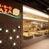 งาน Part Time ร้านอาหาร Bar B Q plaza ในเขตกรุงเทพ-ปริมณฑล