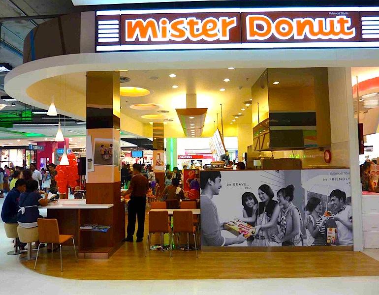 งาน part time มิสเตอร์ โดนัท Mister Donut สาขา Lotus บางเขน