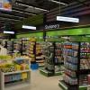 งานพาร์ทไทม์ กรุงเทพ รับสมัครพนักงานร้าน B2S ทุกสาขาในช่วงเทศกาลปีใหม่