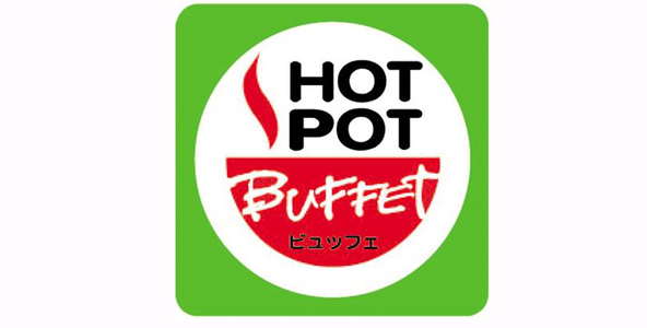 งาน part time hot pot