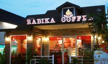งาน part time ร้านกาแฟ ราบิก้าสาขาบึงกุ่มรับพนักงานหลายอัตรา