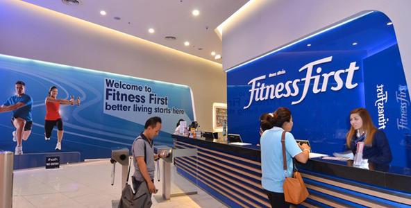 สมัครงาน fitness first รับพนักงานต้อนรับสาขาเซ็นทรัลปิ่นเกล้า