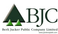 สมัครงาน BJC