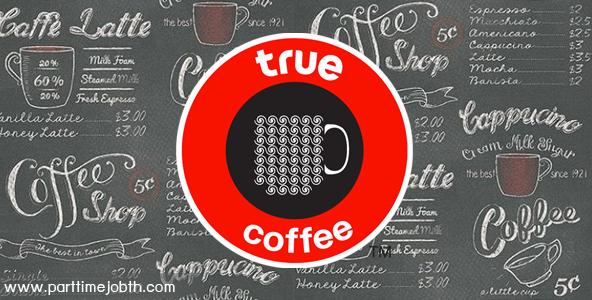 สมัครงาน True Coffee