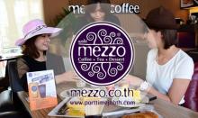 สมัครงานร้านกาแฟ mezzo