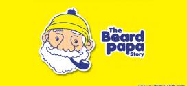 งานพิเศษ Beard Papa's ร้านชูครีมเปิดรับสมัครพนักงานหลายอัตรา