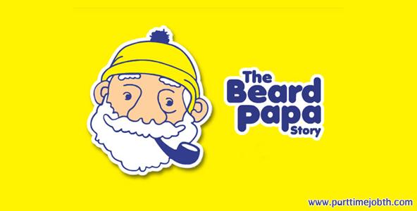 งานพิเศษ Beard Papa's