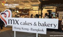 สมัครงาน Mx Cakes&Bakery