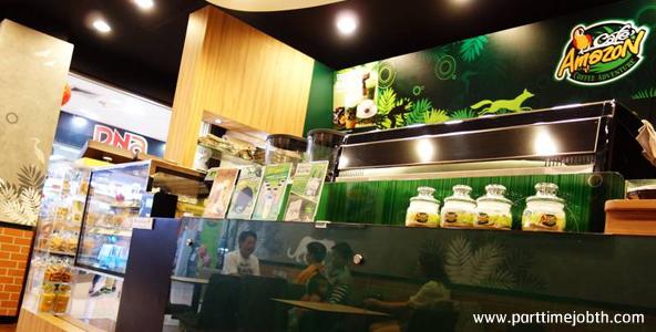 สมัครงาน cafe amazon