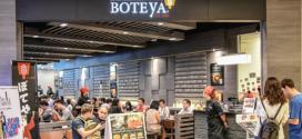 งานพิเศษ Boteya ร้านอาหารญี่ปุ่นโบเตย่า รับพนักงานหลายอัตรา