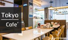 งาน part time tokyo cafe