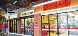 สมัครงาน Foodland ซุปเปอร์มาเก็ต จำกัด รับพนักงานหลายอัตรา