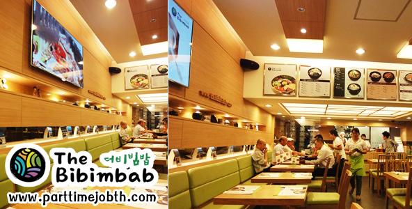 งาน part time the bibimbab งานบริการร้านอาหารเกาหลี รายได้ดี