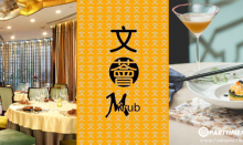 สมัครงาน ร้านอาหาร M-krub