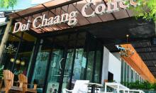 งานพิเศษร้านกาแฟ DOI CHAANG Caffe