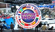 งาน Part Time Motor Show 2017