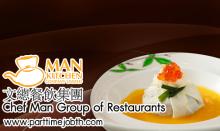 สมัครงาน Chef Man Group