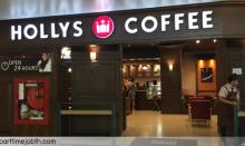 สมัครงานร้าน Hollys coffee