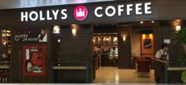 สมัครงานร้าน Hollys coffee งานร้านกาแฟ Part Time , Full Time