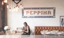 สมัครงานร้าน Peppina