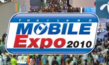 สมัครงาน PC Moblie Expo 2017