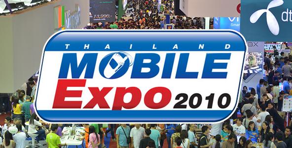 สมัครงาน PC Moblie Expo 2017 บริการลูกค้าในบูท วันละ 600 บาท