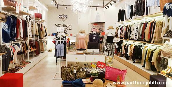 งานขายเสื้อผ้าผู้หญิง เปิดรับพนักงานขายประจำห้าง Show DC