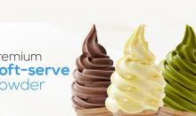 สมัครงานร้านไอศครีม Soft Serve