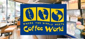 สมัครงานร้าน Coffee World เปิดรับพนักงานรายชั่วโมง Part Time