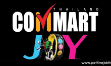 สมัครงาน Commart Thailand Joy
