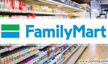 สมัครงาน Familymart
