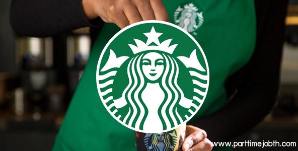 สมัครงาน Starbuck