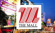 สมัครงาน PC ห้าง The mall
