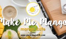 สมัครงานร้าน Make Me Mango