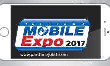 สมัครงาน STAFF Mobile Expo