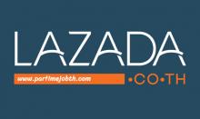 สมัครงาน Lazada