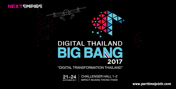สมัครงาน Part Time Staff เมืองทอง Digital Thailand รายได้ดี