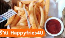 สมัครงานร้าน Happyfries4U