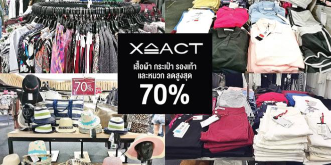 งาน Part Time จัดรายการเสื้อผ้า เซ็นทรัลลาดพร้าว วันละ 480 บาท
