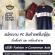 สมัครงานบริษัท Fashion e-Commerce Asia จำหน่ายสินค้าจากญี่ปุ่น