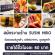 สมัครงานร้าน SUSHI HIRO เปิดรับพนักงานบริการ พาร์ทไทม์-ฟูลไทม์