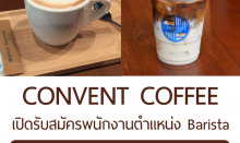 JOB CONVENT COFFEE