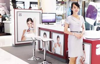 พนักงานขายที่ห้างสรรพสินค้า BA / PC (ประจำ) รายได้ดี